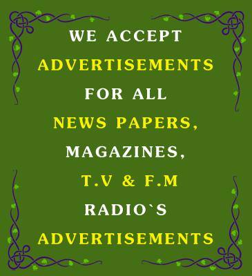 My Paper Ad